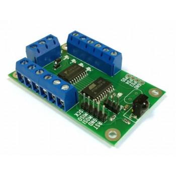 ИК модуль управления нагрузкой (8 каналов)