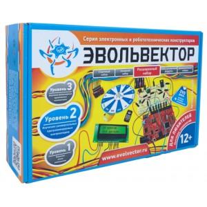 Расширенный набор<br>(Программируемые контроллеры)