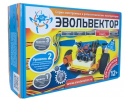 Расширенный набор Робот+  (Программируемые контроллеры)