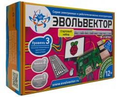 Стартовый набор - Уровень 3  (Одноплатные компьютеры)