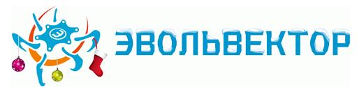 ЭВОЛЬВЕКТОР